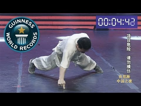 Most one finger push ups in 30 seconds – Video of the Week 21st March – Guinness World Records